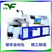 3DCNC-Wire molding machine